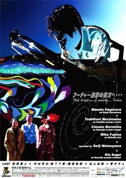 松山政路の画像 p1_16